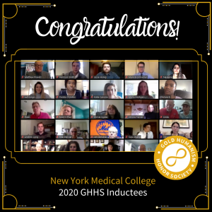 New York Medical College GHHS Virtual Induction Ceremony 2020